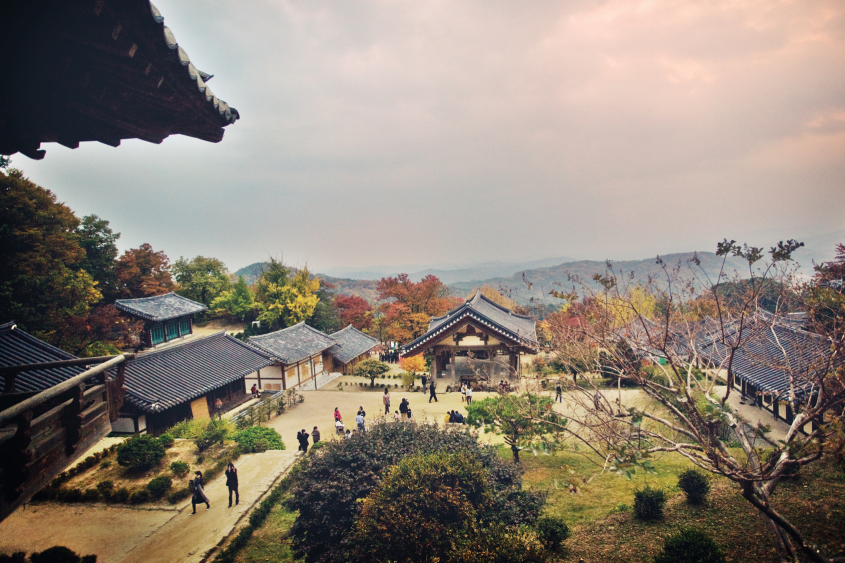 Teaching English in Incheon, Korea