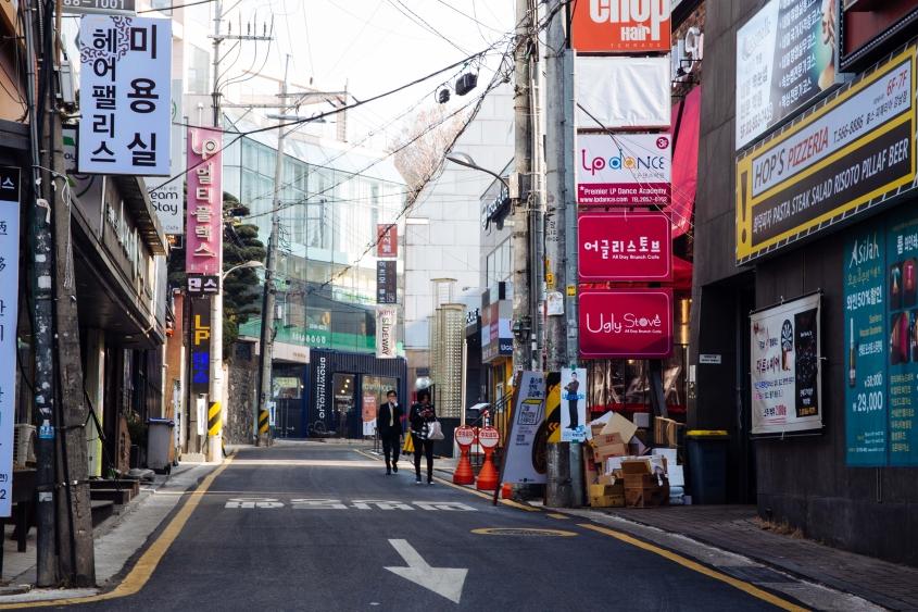 Teach English in Korea: School in Daegu City Looking for Teacher with Major in Education