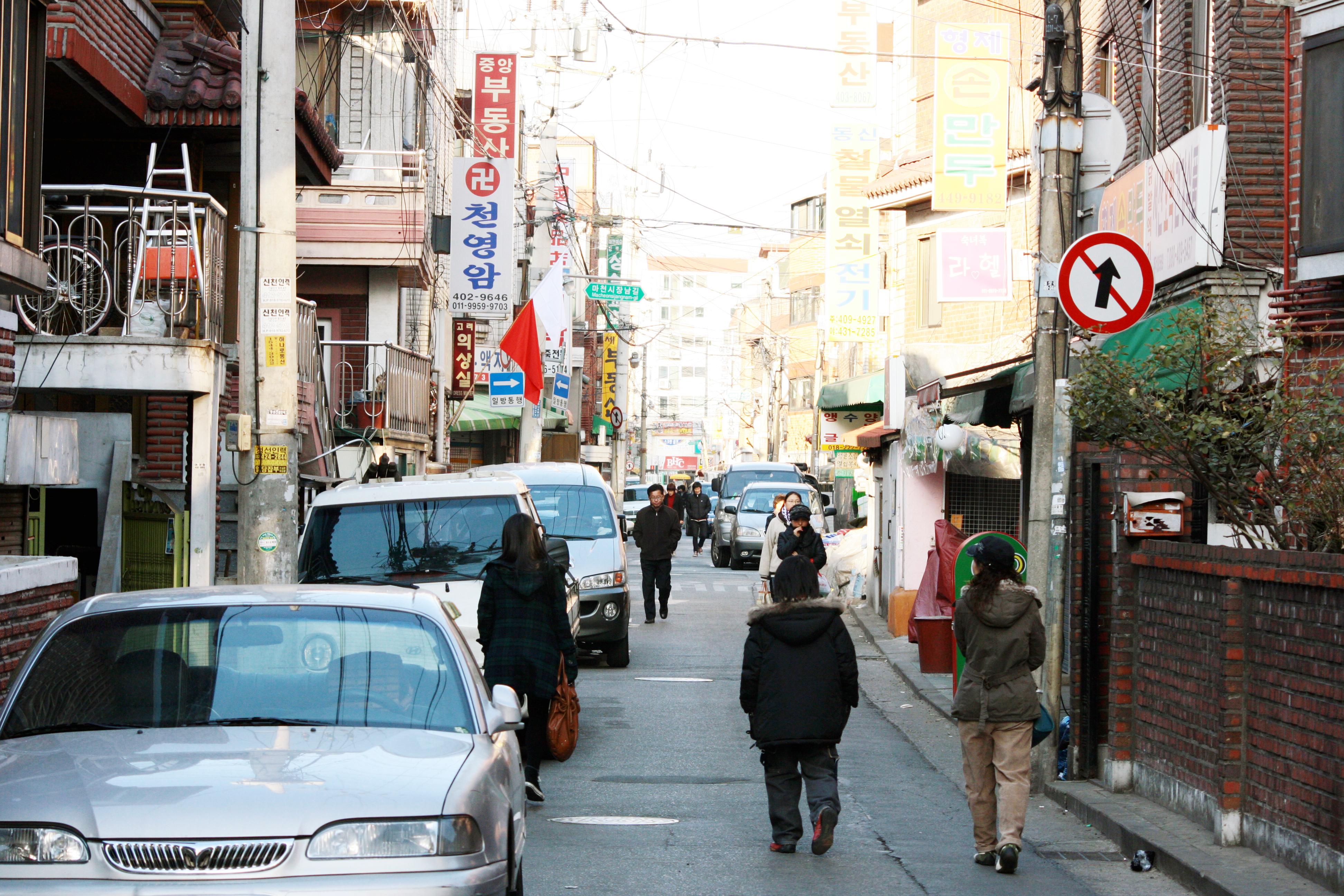 Teach English in Pyongchon City