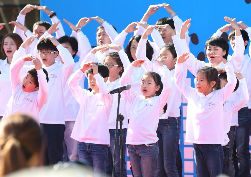 Teach in Icheon | ESL School Needs Teacher in Mid July