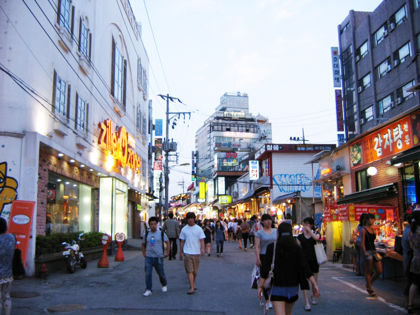 Teach English in Seoul | ESL Teacher Needed in May Near Hongdae