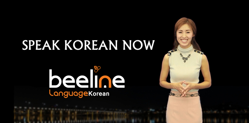 Learn Korean Online With Beeline Language