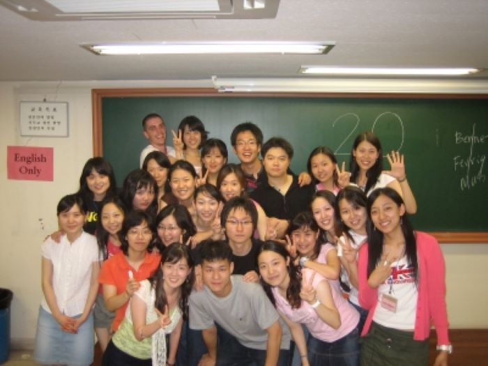 how do i find a job teaching english in korea