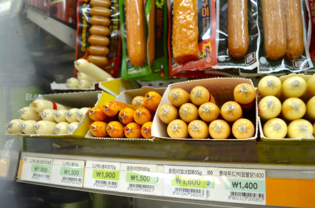 Korean Convenience Stores: The All-in-One-Stop-and-Shop