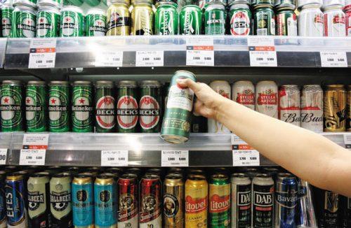 korean beer