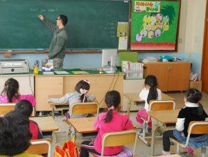 Tefl Teachers in Korea